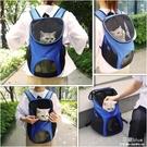 貓包外出便攜寵物貓咪背包雙肩貓籠子便攜外出包用品 深藏blue
