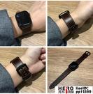 iwatch1/2/3/4/5代手表表帶適用apple watch真皮錶帶【邦邦男裝】