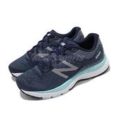 New Balance 慢跑鞋 Solvi V2 寬楦 藍 白 女鞋 運動鞋 【ACS】 WSOLVCI2D