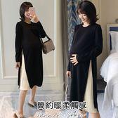 孕婦裝 MIMI別走【P52753】幸福圓舞曲 假兩件針織連身裙 孕婦洋裝 優質長裙