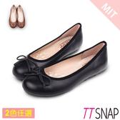 娃娃鞋-TTSNAP MIT簡約舒適OL必備平底鞋 黑/咖