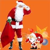 聖誕服裝 聖誕老人服裝成人男聖誕節主題服飾老爺爺公公衣服套裝裝扮加大碼【快速出貨】