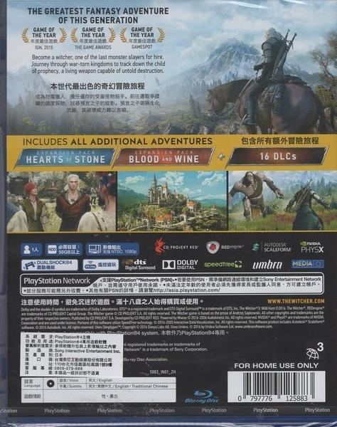 【玩樂小熊】現貨中 PS4遊戲 巫師 3:狂獵 年度最佳遊戲版 The Witcher 3: Wild Hu 中文亞版