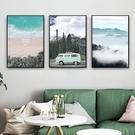 3幅 客廳裝飾畫餐廳掛畫臥室床頭畫沙發背...