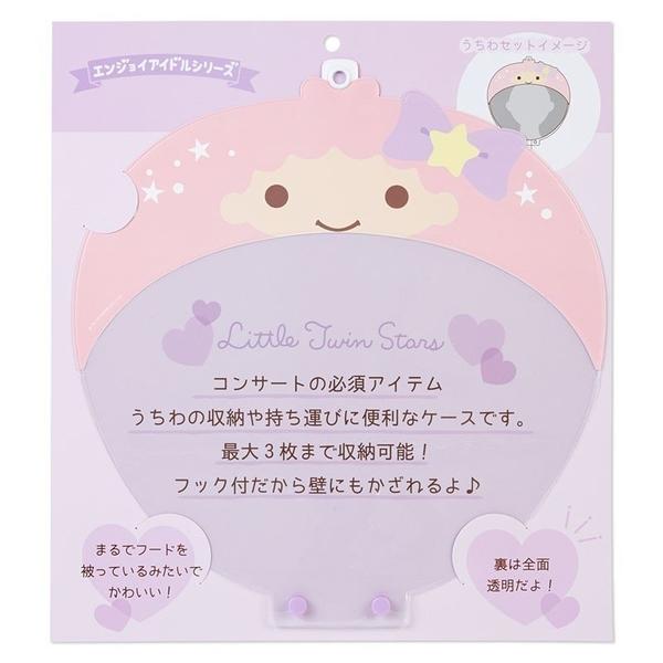〔小禮堂〕雙子星 LALA 造型塑膠圓扇子保護套《大臉》扇套.相框.演唱會粉絲收納系列 4901610-66653