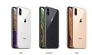 APPLE iPhone XS 64G