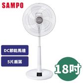 SAMPO 聲寶 18吋 微電腦遙控DC節能立扇 SK-FA18DR