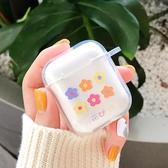 airpods保護套軟硅膠保護殼透明蘋果藍牙耳機套【聚宝屋】