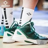 3雙|男跑步加厚高幫籃球襪子毛巾底高筒長筒專業運動訓練【小檸檬3C】