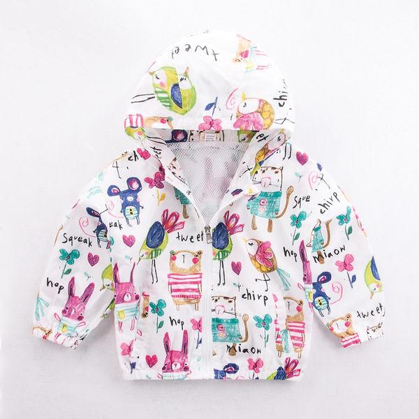 塗鴉連帽拉鍊外套 風衣 薄外套 防風外套 拉鍊夾克 橘魔法Baby magic  現貨 童裝 兒童 女童