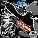 日本A-ONE 黑天狗 男性用前列腺按摩棒~防水+七段變頻+USB充電式