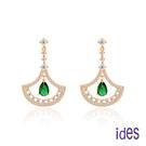 ides愛蒂思 輕珠寶時尚設計晶鑽耳環/典雅扇型