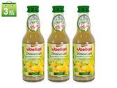 【Voelkel】 有機檸檬原汁-Demeter三瓶組