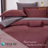 全鋪棉天絲床包兩用被 雙人5x6.2尺 伊甸園 100%頂級天絲 萊賽爾 附正天絲吊牌 BEST寢飾