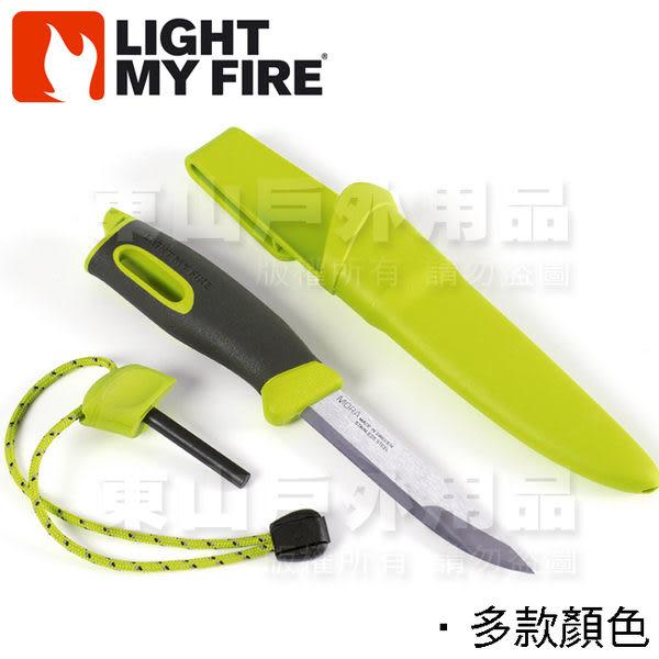 Light My Fire 魔術火刀(05萊姆)_LF1211 FireKnife 北歐進口/打火棒/瑞士刀/軍刀 高緯度可用