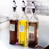 油瓶玻璃防漏油壺大號醋壺調味瓶醬油瓶罐小醋瓶廚房用品【無趣工社】