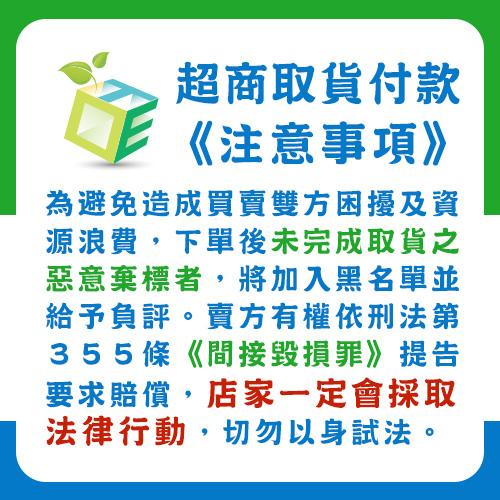 瓊氏葳Transway - 狄龍寶貝營養素(4入超值組)