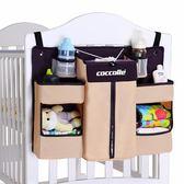 (全館88折)嬰兒床收納袋 掛袋 床頭收納尿布掛袋嬰兒置物架床上整理袋儲物袋