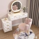 北歐輕奢臥室梳妝台網紅ins風 現代簡約化妝桌床頭收納櫃一體小型MBS「時尚彩紅屋」