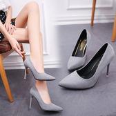 2018夏秋歐美新品中跟單鞋女黑色職業高跟鞋尖頭細跟淺口女鞋10CM 生日禮物