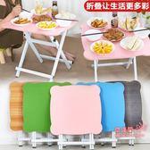折疊桌餐桌家用簡約小戶型2人4人便攜式飯桌正方形圓形小桌【台秋節快樂】