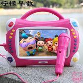 兒童學習機視頻故事機7寸護眼觸屏wifi點讀早教機嬰幼小孩玩具2-6 全館八五折
