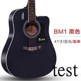 吉它單板民謠吉他初學者學生女男新手入門木吉他40寸41寸樂器XW