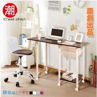 SOHO收納折疊桌-優格藍