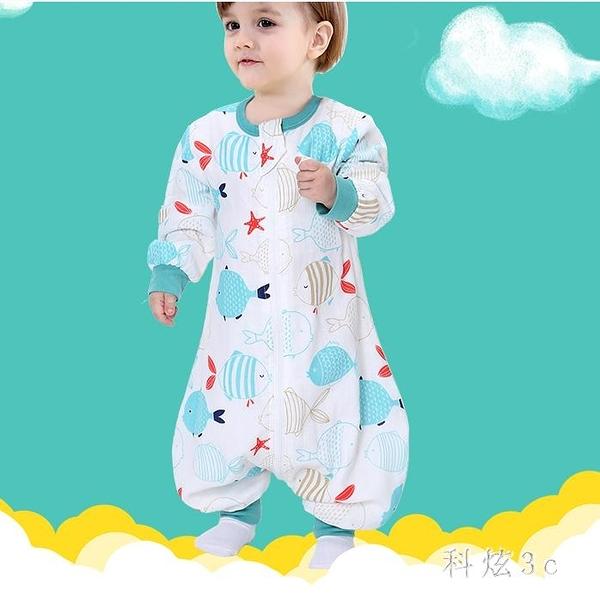 嬰兒睡袋夏季薄款四季通用紗布分腿小孩幼兒童防踢被夏天 PA1868 『科炫3C生活旗艦店』