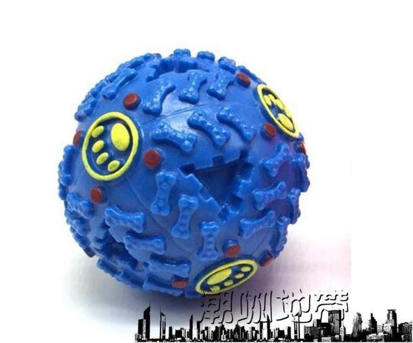 寵物玩具漏食球狗狗狗零食漏食器怪叫球消磨時間球「潮咖地帶」