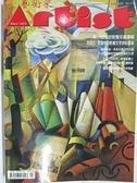 【書寶二手書T7/雜誌期刊_I86】藝術家_410期_芭芭拉克魯格的影像文字拼貼藝術