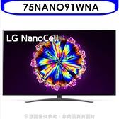 LG樂金【75NANO91WNA】75吋劇院音效4.0聲道一奈米4K電視