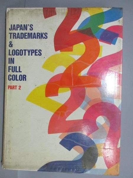 【書寶二手書T6/設計_EMM】Japan s Trademarks&Logotypes in Full Color2日