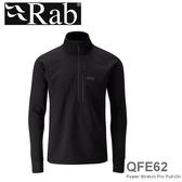 【速捷戶外】英國 Rab QFE62 POLARTEC 男彈性保暖排汗衣(黑)53831, 登山,賞雪,保暖,旅遊,QFE-62