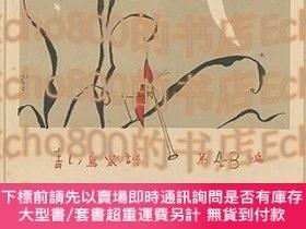 二手書博民逛書店青い鳥樂譜罕見第48篇 こほろぎ たんぼの狐Musical score Blue Birds No.48Y46