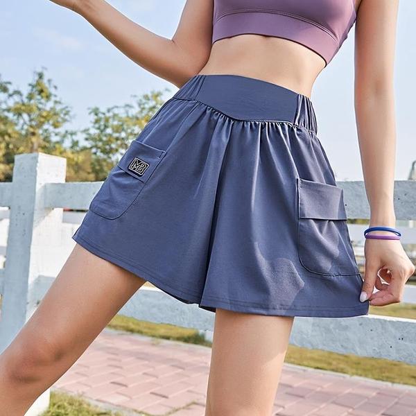 LUSURE 運動短褲女寬鬆大碼防走光高腰健身褲INS潮寬管速幹瑜伽褲 新年钜惠