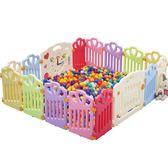 十二色童話嬰幼兒童游戲圍欄爬行學步柵欄寶寶安全防護欄室內玩具 XSX