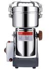 中材打粉機超細研磨家用小型粉碎機五谷雜糧干磨打碎磨粉機 LX交換禮物