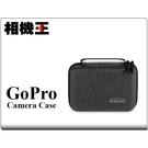 GoPro ABSSC-002 主機配件收納盒 2.0