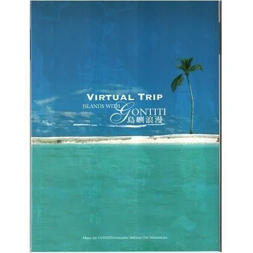 島嶼浪漫 實境之旅 DVD  (購潮8)