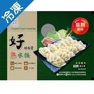 好姨食堂韭菜熟水餃850g/包【愛買冷凍】