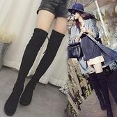 秋冬季新款小辣椒粗跟過膝長靴女士黑色平底低跟瘦腿長筒靴子
