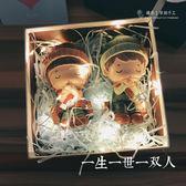 創意表白送男朋友的禮物 特別 浪漫女友同學生日情侶娃娃結婚閨蜜『韓女王』