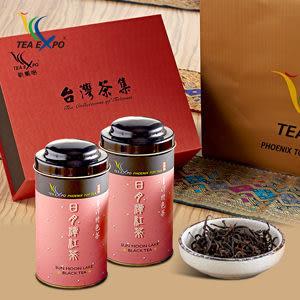 日月潭紅茶禮盒 年節送禮 春節伴手禮 午後紅茶 限量優惠