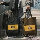 側背包帆布包男大容量休閒韓版男士手提包日系簡約學生側背斜背包手提袋 suger