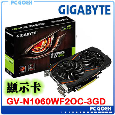 ☆pcgoex 軒揚☆ GIGABYTE 技嘉 GV-N1060WF2OC-3GD 顯示卡