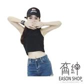 EASON SHOP(GU5184)顯瘦短款露肚臍彈力貼身無袖背心純棉圓領無袖T恤內搭衫女上衣服素色白棉T韓版