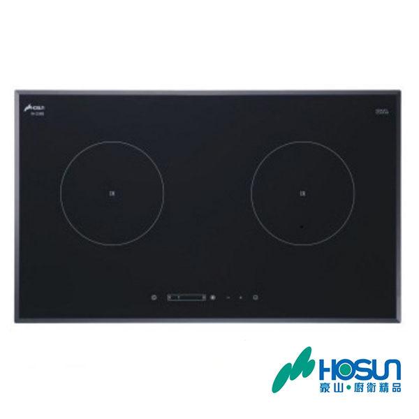 送原廠基本安裝 豪山 調理爐 滑動式觸控雙口微晶調理爐(220V) IH-2360
