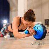 練腹肌健身器材家用健腹輪男士腹肌輪女健身輪滾輪鍛煉器材卷腹輪     泡芙女孩輕時尚