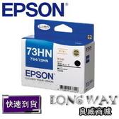 EPSON T104151 原廠高容量L黑色雙包裝墨水匣 NO.73HN (適用TX600FW/T1100/TX510FN/TX610FW/TX220 )
